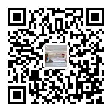 QQ图片20200726142630.png